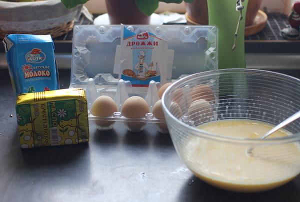 продукты для кулича