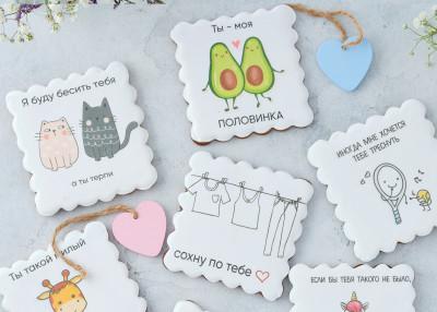 Романтичные открытки