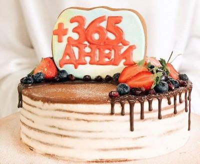 """Торт """"+365"""" с легкой кремовой обмазкой"""