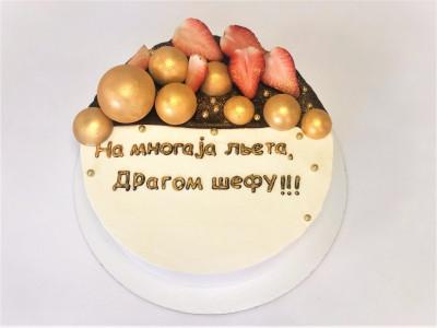 Торт шефу (на сербском языке)