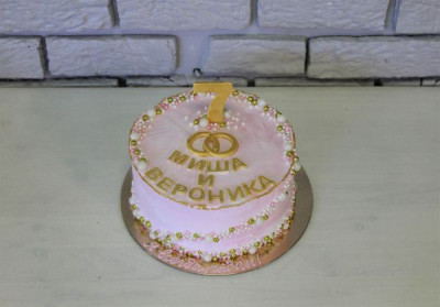 "Торт ""На годовщину"""