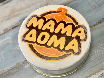 "Корпоративный торт ""Мама дома"""