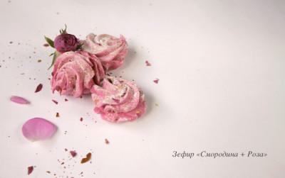 Зефир Смородина-роза