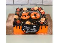 Яркий торт на юбилей 50 лет