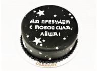 Торт в стиле