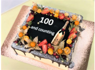 Корпоративный торт к празднику